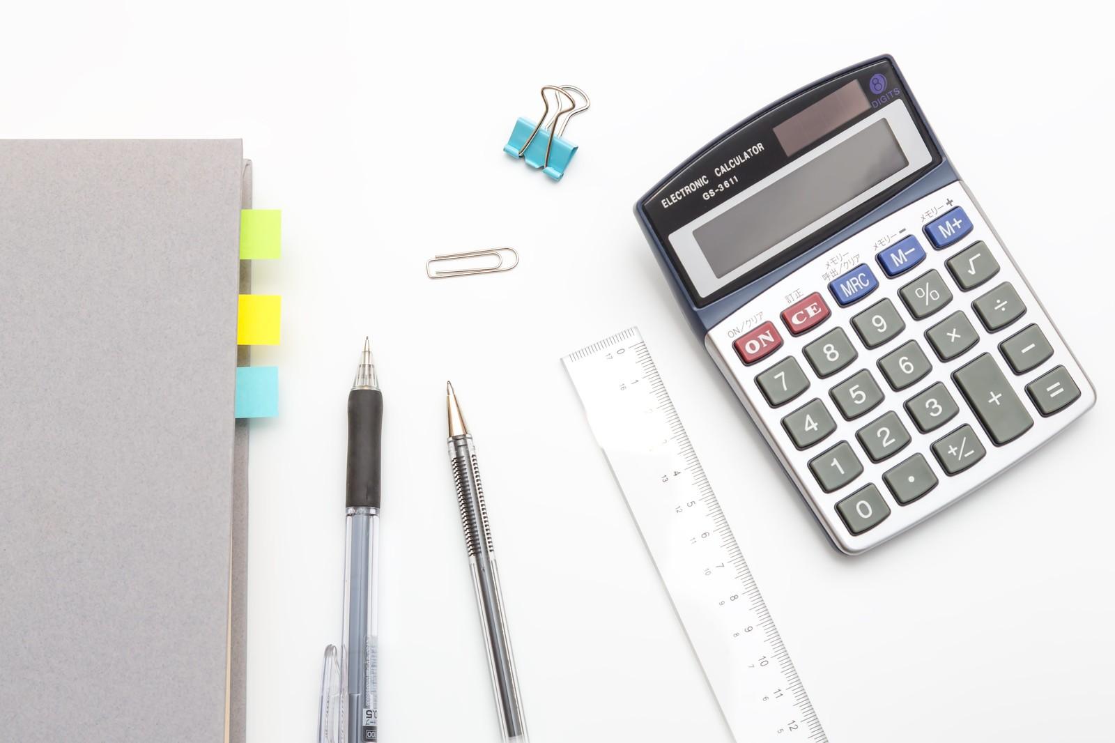 企業のお金に関わる会計事務